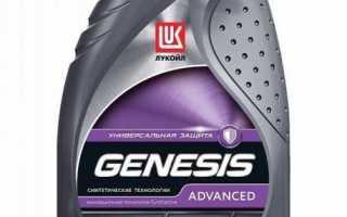 Моторное масло lukoil genesis avanced 5w-40