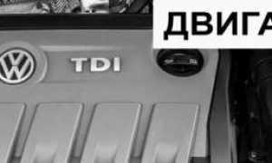 Какое масло заливать в двигатель skoda octavia a7?