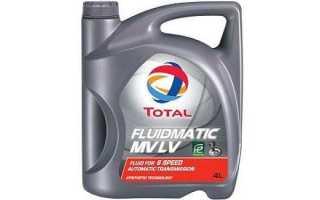 Трансмиссионная жидкость total fluidmatic mv lv