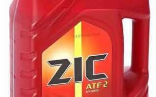 Масло zic atf 2: описание, характеристики, аналоги, цена, отзывы
