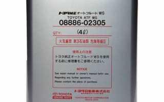 Замена масла в акпп тойота камри v50