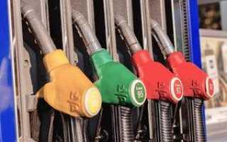 Бензин 98 и 100