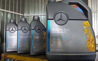 Mercedes-benz specifications for operating fluids (mb bevo)