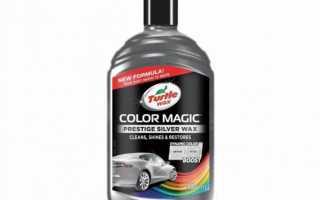 Полироль turtle wax color magic