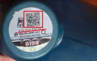 Обзор масла shell helix ultra professional af 5w-30