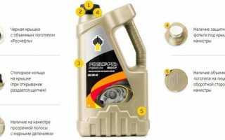 Обзор масла роснефть premium 5w-40