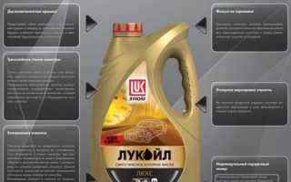 Масло для мкпп лукойл тм-4 80w-90: трансмиссионное, минеральное