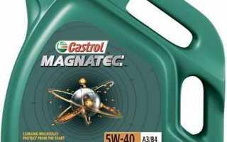Масло castrol magnatec 5w40