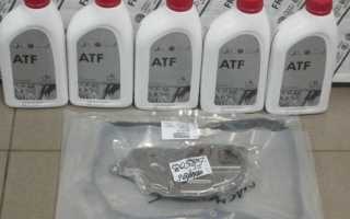 Как заменить масло в коробке передач фольксваген поло седан
