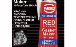 Лучший герметик для ремонта глушителя и выхлопной системы