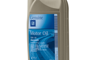 Масло gm 5w30
