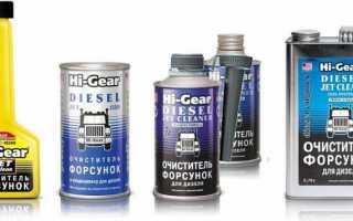 Быстрая и мягкая промывка двигателя hi-gear: обзор промывочных составов и особенности