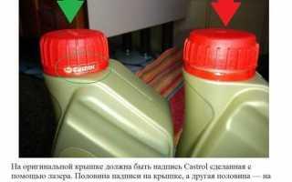 Обзор масла castrol magnatec 10w-40 r