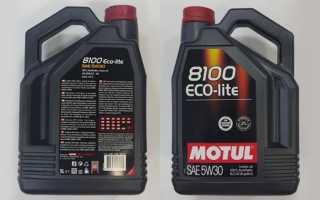 Новое моторное масло 8100 x-cess 5w30