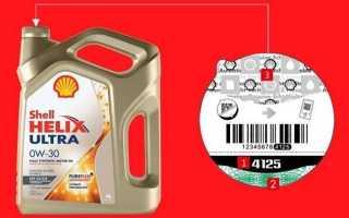 Моторное масло shell rimula r5