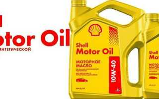 Motor oil wholesale